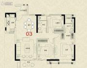 广州绿地城3室2厅2卫114平方米户型图