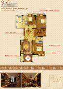 友阿国际广场4室2厅2卫144平方米户型图