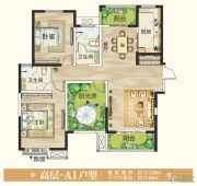 御翠园3室2厅2卫131平方米户型图