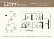 京基御景中央4室2厅2卫129平方米户型图