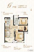 锦艺金水湾3室2厅1卫88平方米户型图