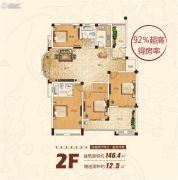 天悦华景4室2厅2卫146平方米户型图