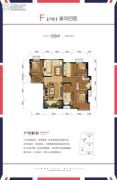 剑桥府邸4室2厅2卫158平方米户型图