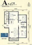 大同月亮湾3室2厅1卫116平方米户型图