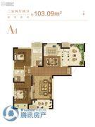 名门世家3室2厅2卫103平方米户型图