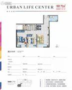 中铁立丰城市生活广场2室2厅1卫68平方米户型图