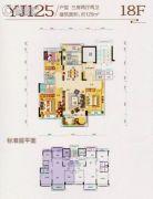南雄碧桂园3室2厅2卫125平方米户型图