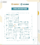 时光梅州3室2厅2卫119平方米户型图