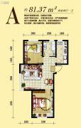 伯爵源筑2室2厅1卫81平方米户型图
