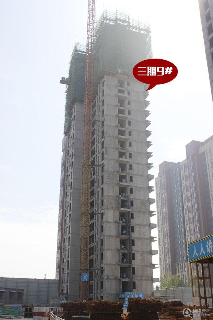 锦江城市花园三期9#楼9月施工进度