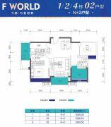 F WORLD飞鹏・万荟世界2室2厅2卫86--89平方米户型图