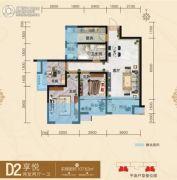 腾业・国王镇2室2厅1卫107平方米户型图