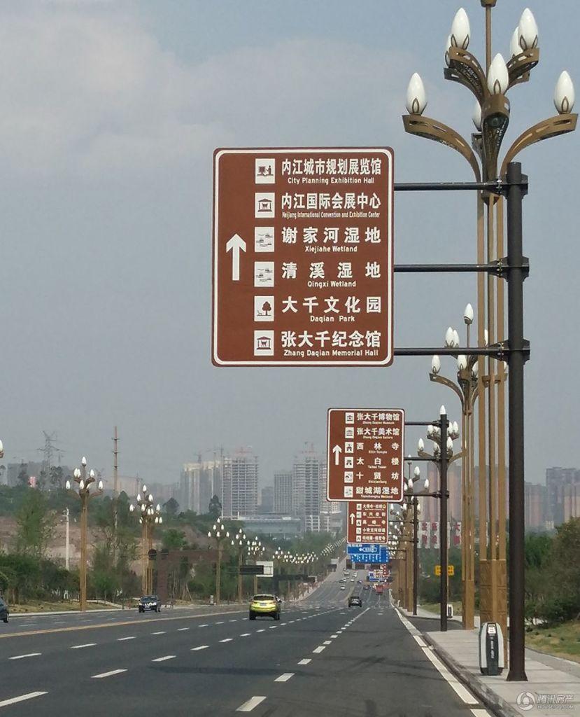 内江_鸿通·春天江与城_图片展示|楼盘动态|房产图库