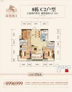 舜德湘江3室2厅2卫125平方米户型图