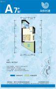 海悦湾1室1厅1卫48--49平方米户型图