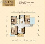 南湖・玫瑰湾3室2厅2卫129平方米户型图