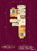 恒祥城2室1厅1卫63平方米户型图