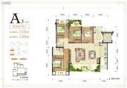 金辉中央�著4室3厅3卫0平方米户型图