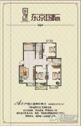东京国际3室2厅2卫119平方米户型图