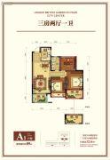 新城红郡3室2厅1卫89平方米户型图