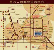 萝岗奥园广场规划图