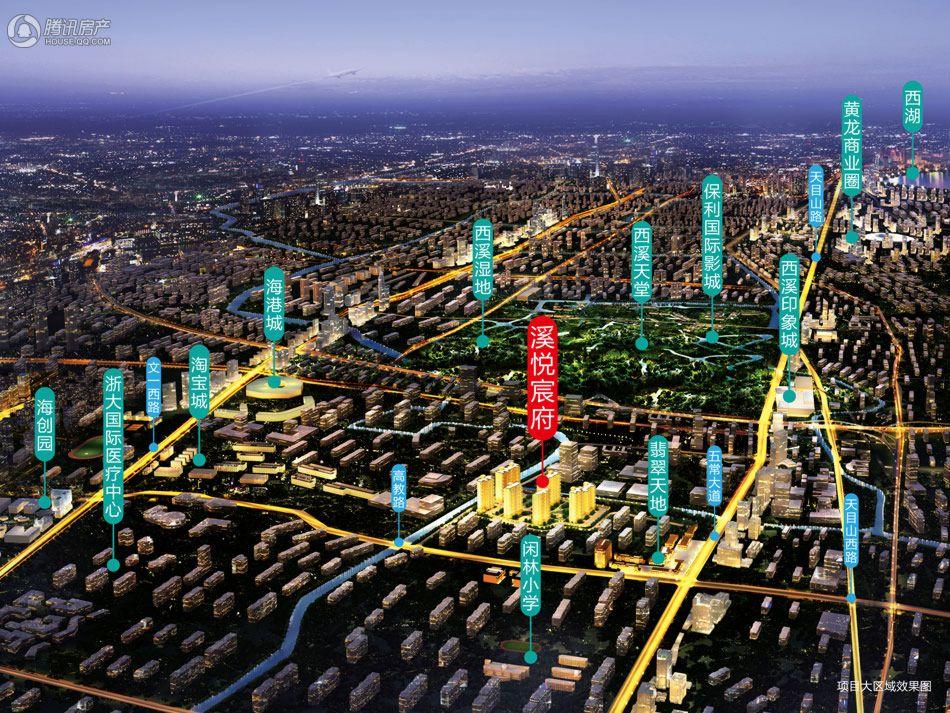 溪悦宸府项目位于五常大道和高教路交汇处