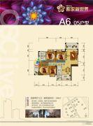 客家新世界4室2厅3卫146平方米户型图