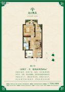 花都颐庭1室2厅1卫60平方米户型图
