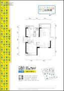 长城达尚城2室2厅1卫75平方米户型图
