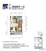 丰业香樟园2室2厅1卫93平方米户型图