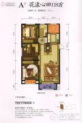 恒丰理想城3室2厅1卫117平方米户型图