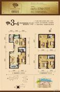 梧桐花园3室2厅2卫0平方米户型图