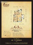 福康瑞琪曼国际社区2室2厅1卫86平方米户型图
