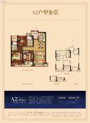蔚蓝海岸3室2厅2卫89平方米户型图