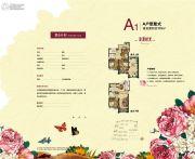 中国铁建原香漫谷0室0厅0卫179平方米户型图