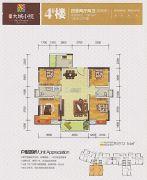 中糖・大城小院4室2厅2卫130平方米户型图