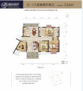 万润・滨江天著4室2厅2卫132平方米户型图
