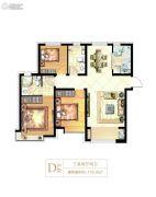 天正・和平里3室2厅2卫119平方米户型图