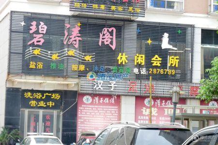 南华富临锦江