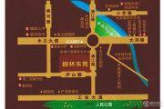 翰林东苑交通图
