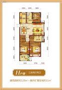 锦绣江南3室2厅2卫126平方米户型图