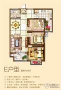 旭洋・城市风景2室2厅1卫90平方米户型图