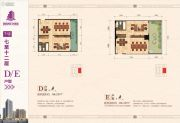 海博星都1室1厅1卫86平方米户型图