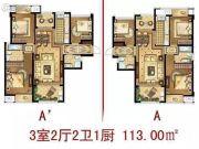 首开玖珑湾3室2厅2卫113平方米户型图