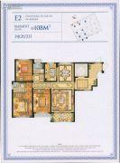 四季原著3室2厅2卫108平方米户型图