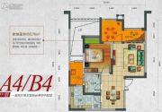国奥村1室2厅1卫50平方米户型图