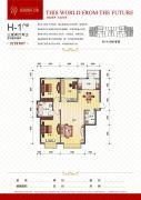 瀚城国际二期3室2厅2卫131平方米户型图