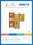 高铁新干线2室2厅1卫96平方米户型图