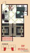 一诺・阳光鑫城2室2厅1卫90平方米户型图