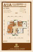 舜皇城3室2厅2卫132--133平方米户型图